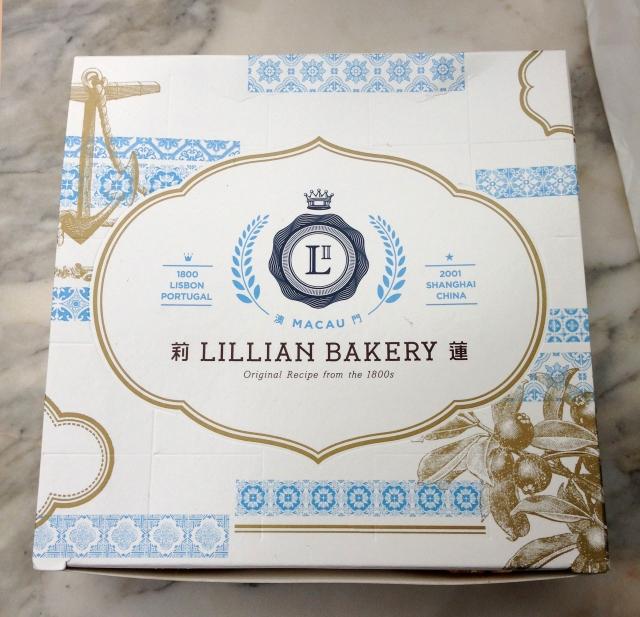 Lilian Bakery